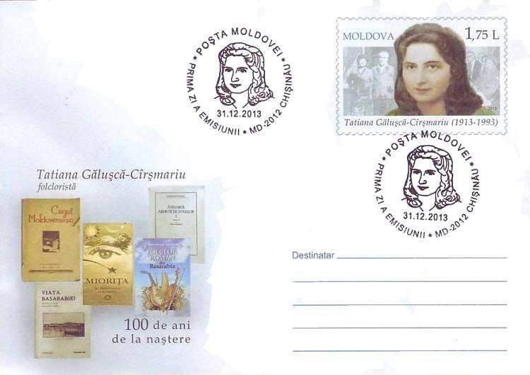 Cachet: Published Works of Tatiana Galuşcă-Cîrşmariu (Găluşcă-Crâşmaru) (Address Side)