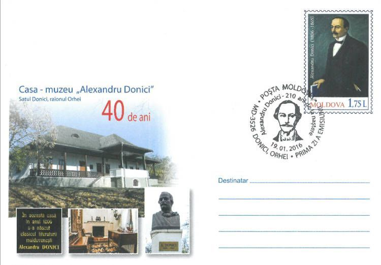 Cachet: The House-Museum «Alexandru Donici» in the Village of Donici, Orhei (Address Side)