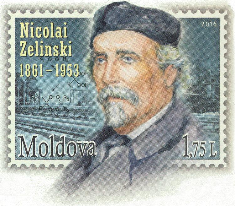Fixed Stamp: Nikolay Zelinsky (1861-1953)