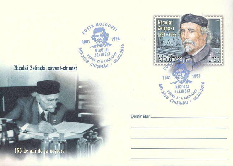Cachet: Nikolay Zelinsky (Blue Cancellation) (Address Side)