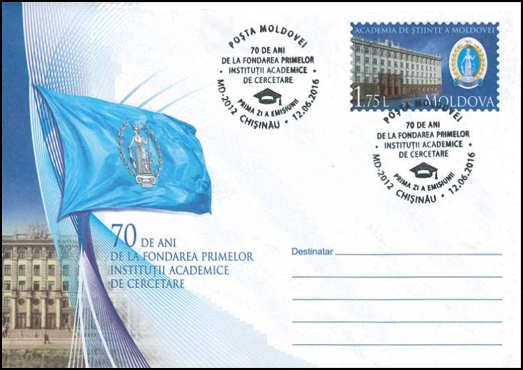 Cachet: Academy of Sciences and Flag (Address Side)
