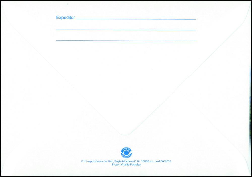 № U401 - Anatol Dumitraș
