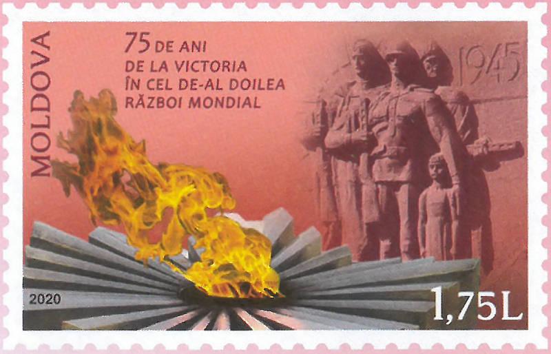 Fixed Stamp: War Memorial Complex «Eternity», Chisinau
