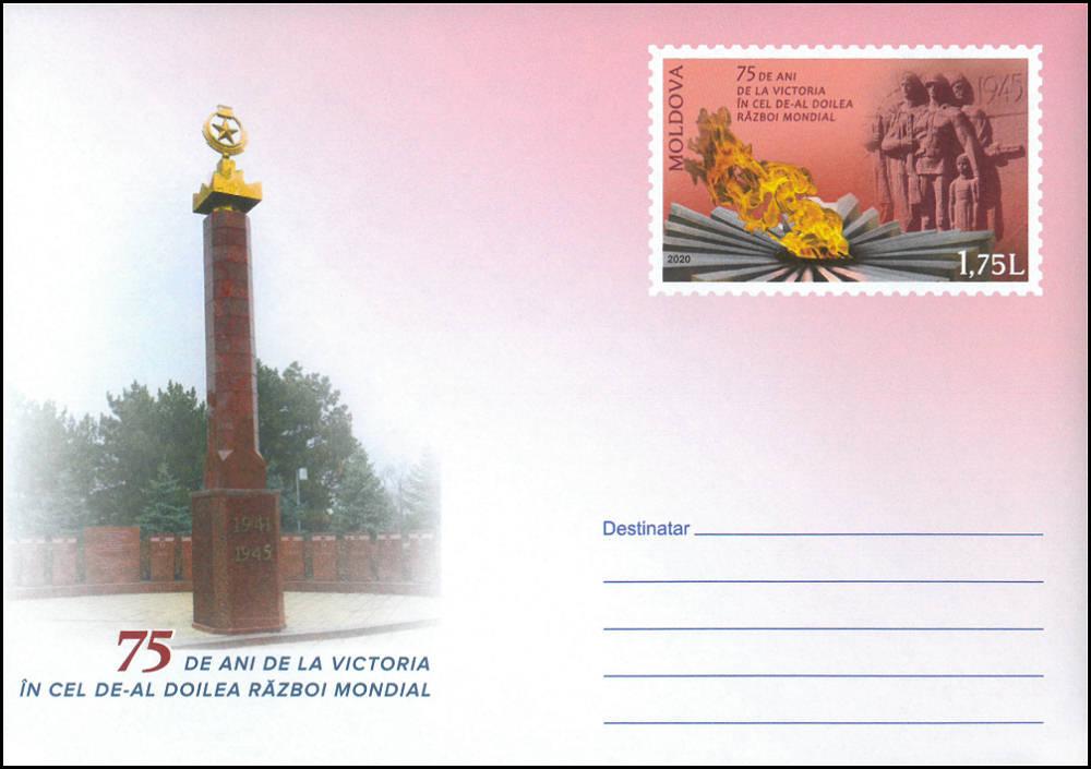 Envelope: War Memorial Complex «Eternity», Chisinau (Address Side)