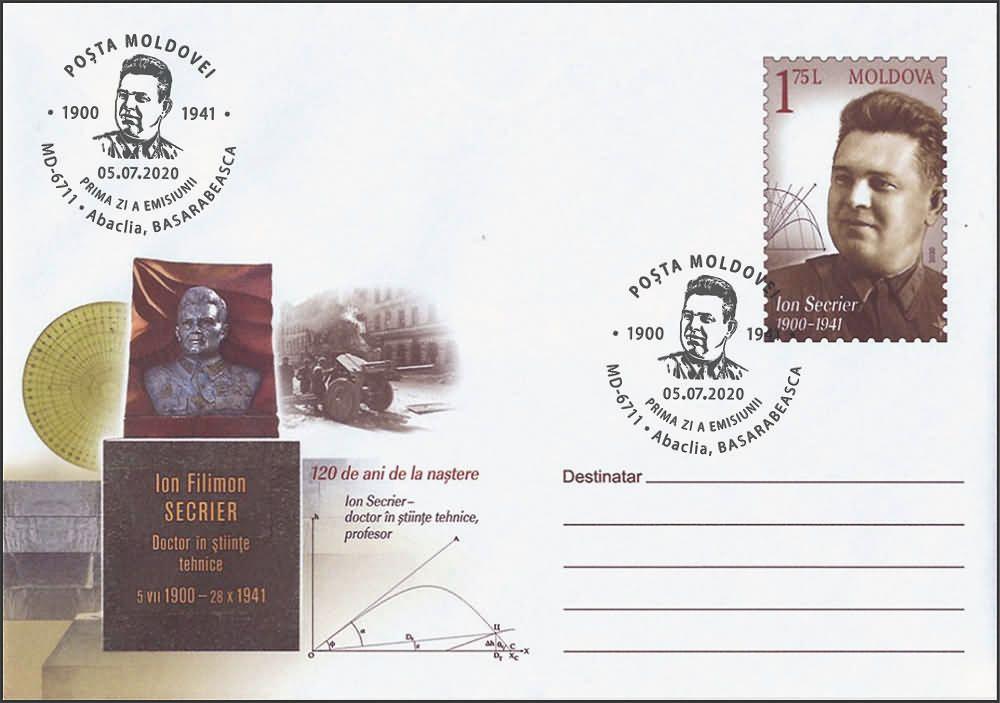 Cachet: Memorial to Ion Secrier (Address Side)