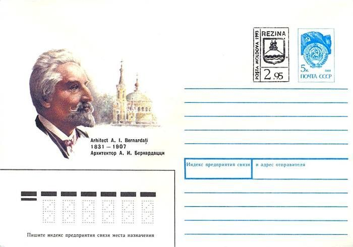 Envelope: Alexandru I. Bernardazzi (Address Side)