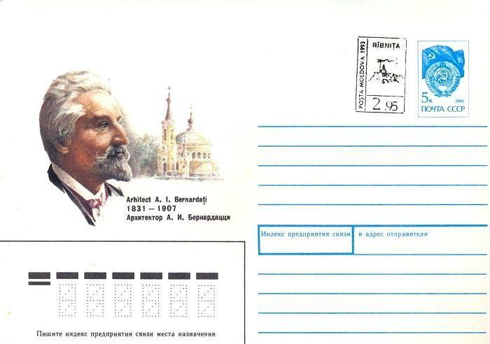 Envelope: Alexandru I. Bernardazzi (Address Side)