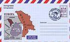 № LF2 FDC - Aerogrammes 1999