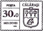 № U100 - «Călărași»