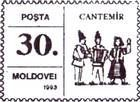 № U102 - «Cantemir»