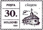 № U103 - «Căușeni»