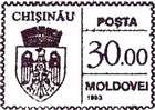 № U104 - «Chișinău»