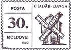 № U105 - «Ciadîr Lunga»
