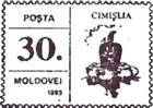 № U106 - «Cimișlia»