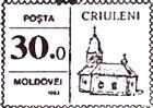 «Criuleni» (Numbers Left)