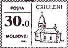 «Criuleni» (Numbers Left)
