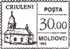 «Criuleni» (Numbers Right)