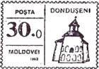 № U110 - «Dondușeni»