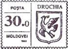 № U111 - «Drochia»