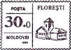 № U115 - «Florești»