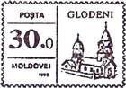 № U116i - «Glodeni»