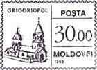 «Grigoriopol»