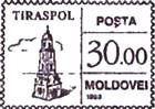 № U120 - «Tiraspol»