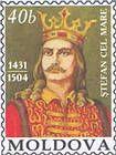 Ștefan cel Mare (1431-1504)