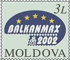 Logo of the «BALKANMAX 2002» Exhibition