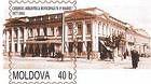 Municipal Library «Bogdan Petriceicu Hasdeu» in Chisinau (1877)