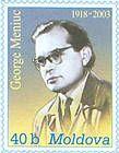 George Meniuc (1918-1987), Writer