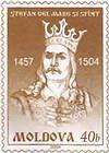 № U159 - Ștefan cel Mare, Prince of Moldavia (1433-1504)