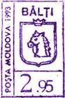 № U15A - Bălți (Blue)