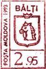 № U15B - Bălți (Red)