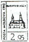 № U16 - Basarabeasca