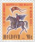 A Medieval Prince of Moldavia on Horseback