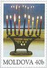 Jewish «Chanukiah»