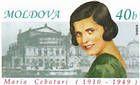 № U164 - Maria Cebotari (1910-1949). Opera Singer