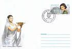 № U164 FDC - Maria Cebotari in the Opera «Daphne»