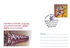 № U168 FDC - 60th Anniversary of the «JOC» Folk Dance Group 2005
