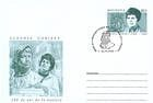 № U169 FDC - Birth Centenary of Claudia Cobizev 2005