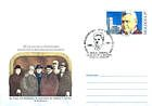 № U173 FDC - 125th Birth Anniversary of Mihail Sadoveanu 2005