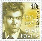 Vlad Ioviţă (1935-1983). Writer and Director
