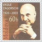 Vasile Zagorschi (1926-2003). Composer and Pianist