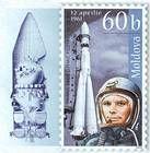 Yuri Gagarin and «Vostok 1»