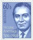 Nicolae Anestiadi (1916-1968). Surgeon and University Professor