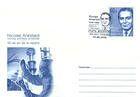 № U187 FDC - 90th Birth Anniversary of Nicolae Anestiadi 2006