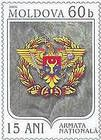 Coat of Arms of the National Army of Moldova