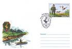 № U191 FDC - Society of Hunters and Fishermen of Moldova 2006