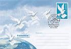 № U193 FDC - Doves with Letters